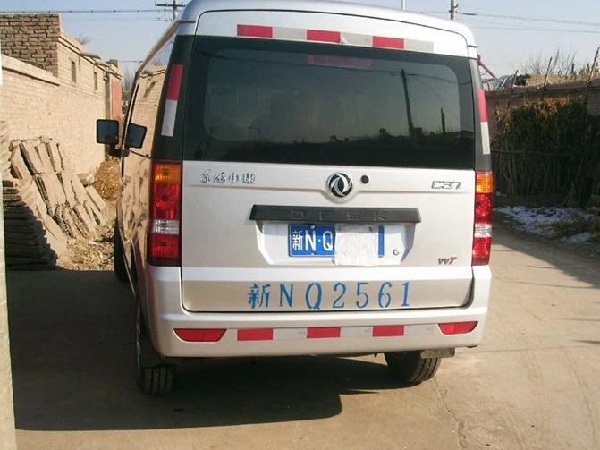 东风小康C37 2012款 1.4L精典型图片8