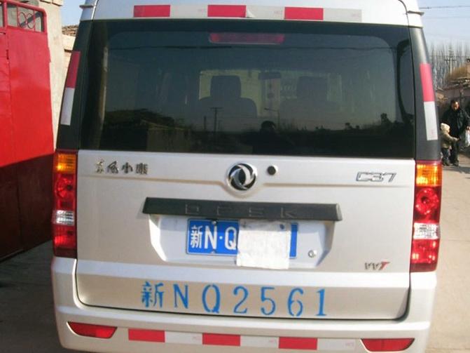 东风小康C37 2012款 1.4L精典型图片7