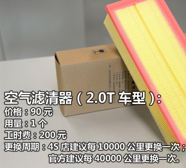 奥迪Q3 2015款 30 TFSI 标准型图片3