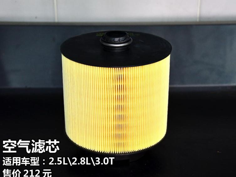奥迪A6L 2012款 30 FSI 技术型图文解析图片