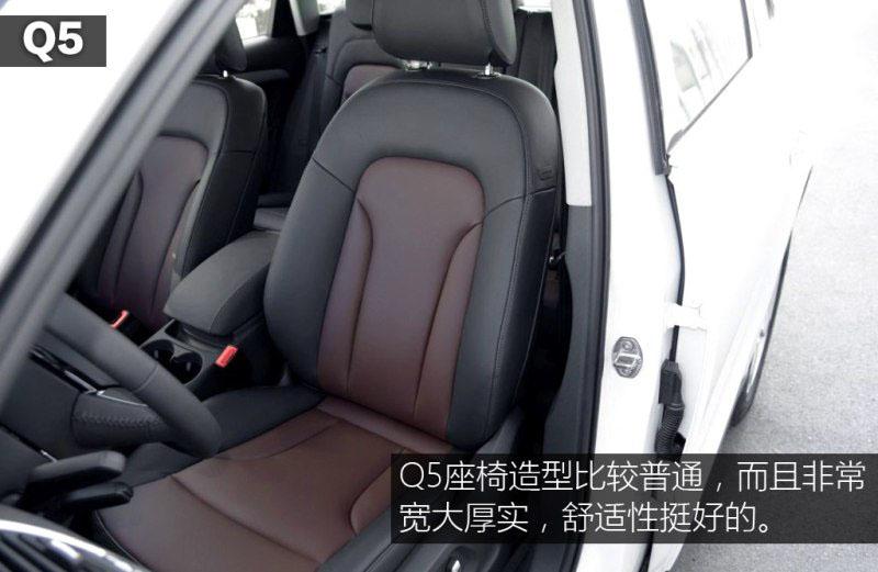 奥迪Q5 2016款 40 TFSI 豪华型图片7