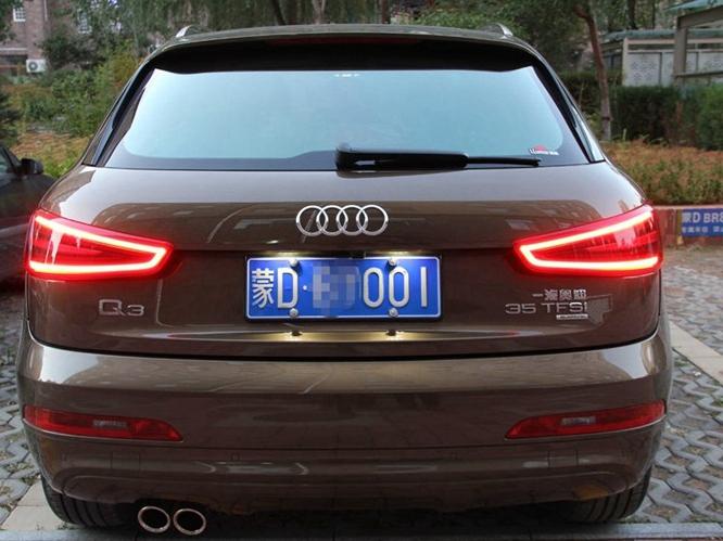奥迪Q3 2015款 35 TFSI quattro 舒适型车身外观图片