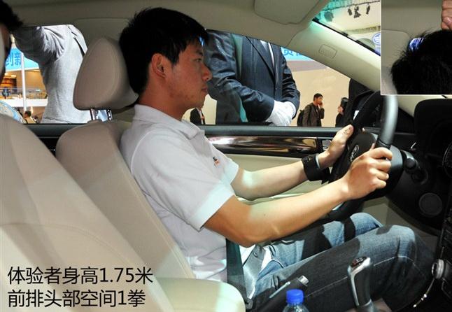 中华H530 2011款 1.6L 手动豪华型图文解析图片