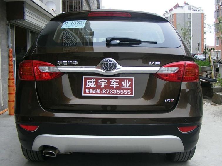中华V5 2012款 1.5T 自动两驱豪华型图片3