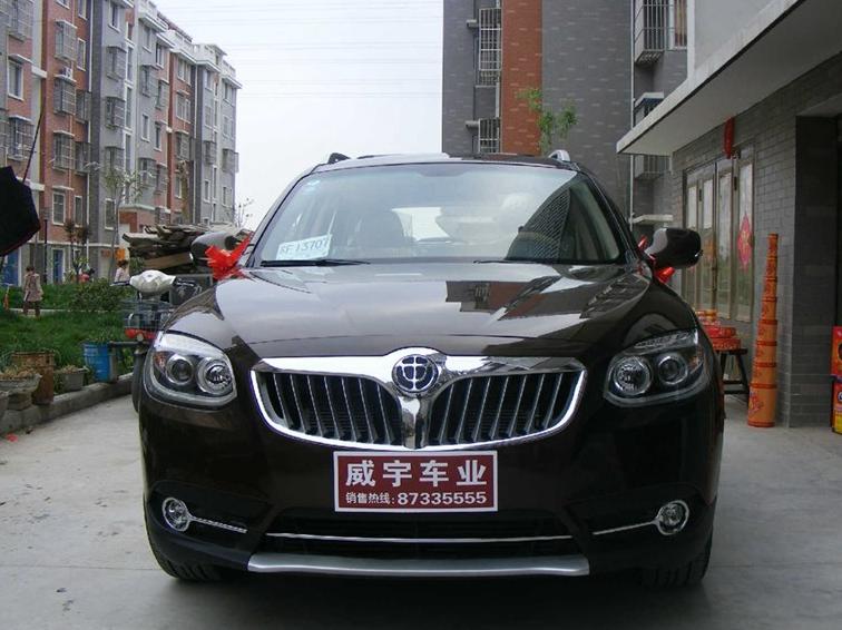 中华V5 2012款 1.5T 自动两驱豪华型图片