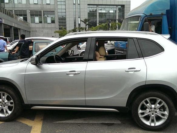 中华V5 2012款 1.6L 自动豪华型图片7