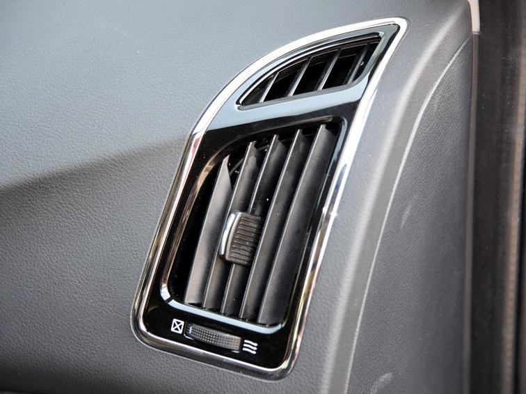 海马S5 2015款 1.6L 手动智乐型图片9