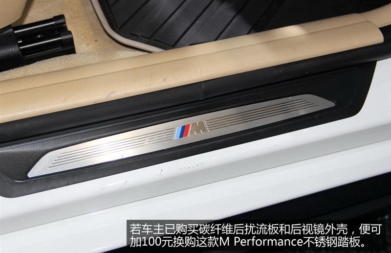宝马3系 2013款 328i M运动型图片6