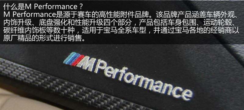 宝马3系 2013款 328i M运动型图片3