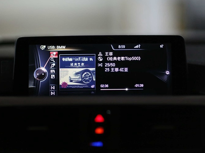 宝马3系 2015款 328i M运动型图片10