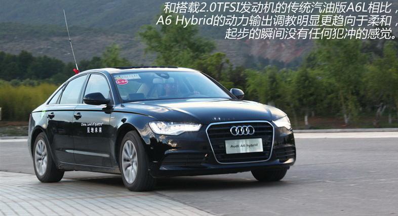奥迪A6(进口) 2013款 40 hybrid图文解析图片