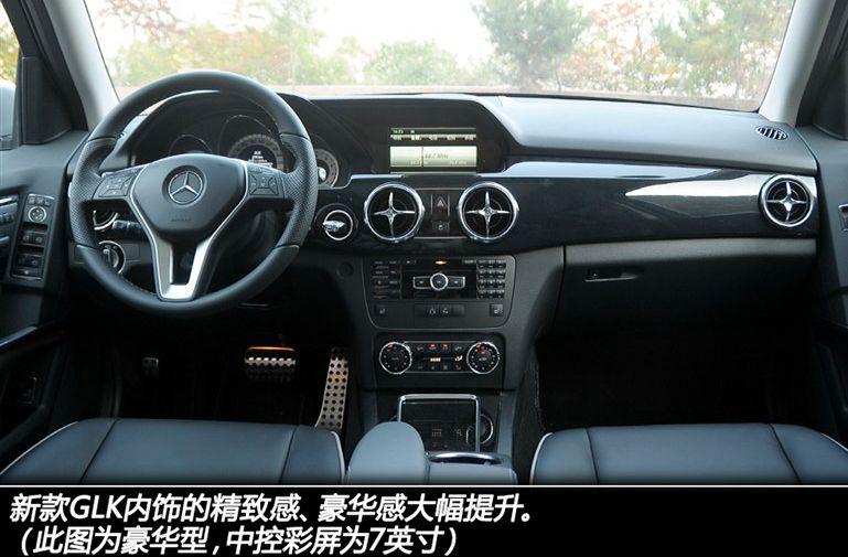 奔驰GLK级 2013款 GLK300 4MATIC 豪华型图文解析图片