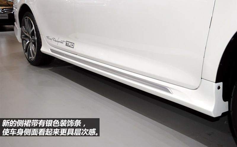 凯美瑞 2012款 骏瑞 2.5S 凌动导航版图片7