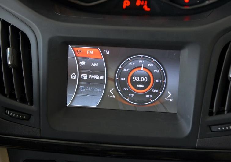艾瑞泽M7 2015款 2.0L 自动宽悦版 223座图片9