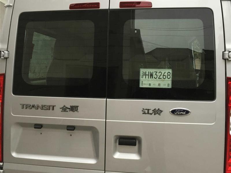 新世代全顺 2015款 2.4T短轴7座中低顶豪华型客车图片10