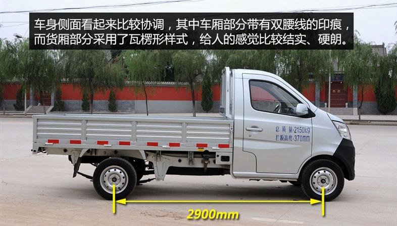 长安星卡图片轿车图片 轿车中国轮毂网爱丽舍14寸宽度汽车图片