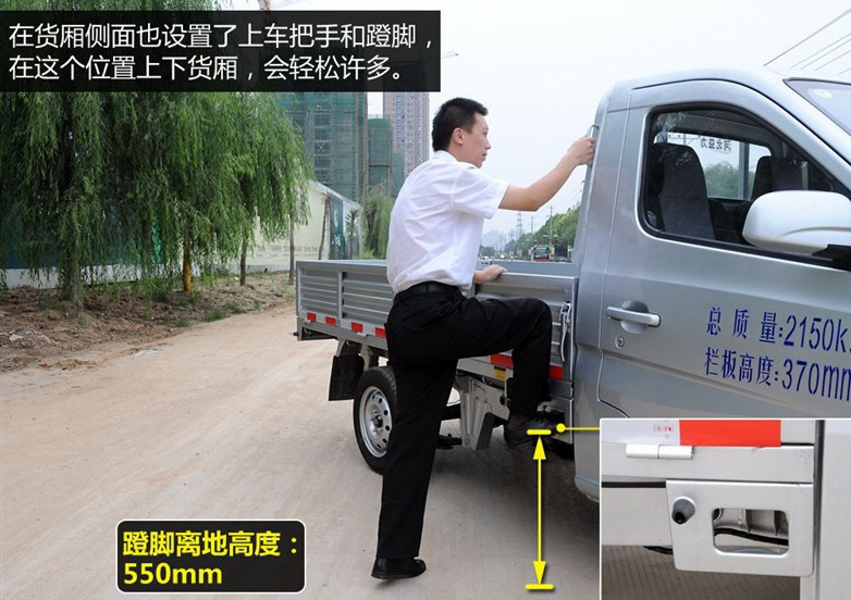 网星星卡图文解析图片轿车汽车|轿车中国图片中文特朗app长安图片