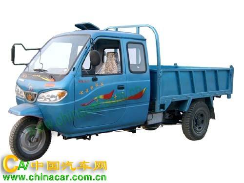 7ypj-1450da双力自卸三轮农用车