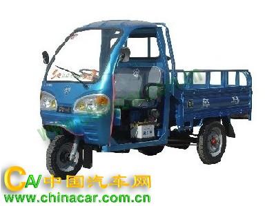 奔马农用三轮农用车|7ypj-950a|图片 中国汽车网