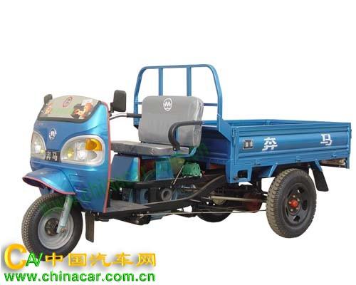 奔马农用三轮农用车|7y-950a|图片 中国汽车网