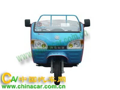 奔马农用三轮农用车 7y-1150b 图片 中国汽车网