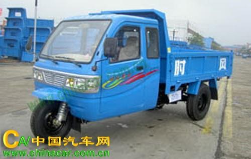 7ypj-1150pd时风自卸三轮农用车