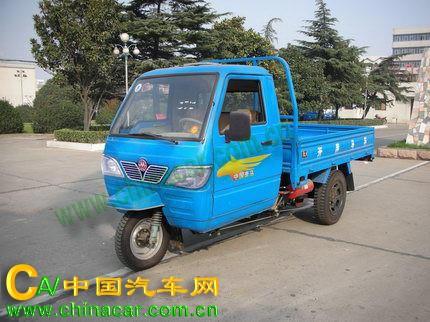 奔马农用三轮农用车|7ypj-1150b|图片 中国汽车网