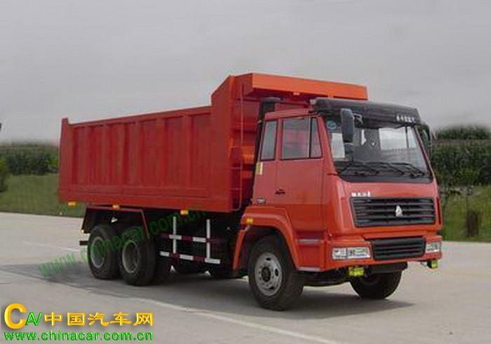 斯达-斯太尔 国二排放 后双桥,后八轮 262马力 13吨 柴油自卸车 zz3