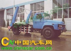 XZJ5090ZBS5型徐工牌摆臂式垃圾车图片1