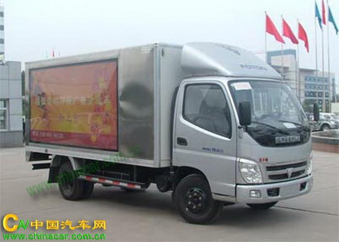 2013bebj�9�h�{��_bj5049e7be6-b奥铃广告宣传车图片