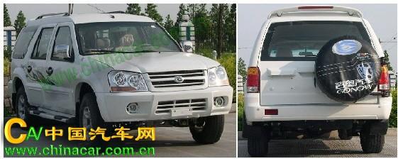 吉奥牌GA6490CTJL型教练车图片3