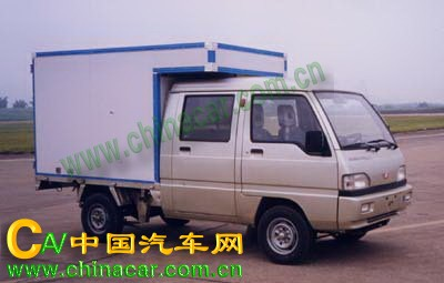 lzw5013xxysln-1五菱双排座厢式运输车图片图片