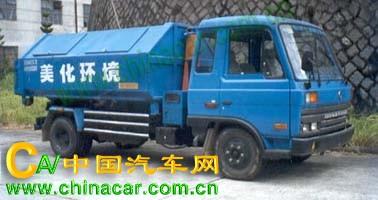 八闽牌BM5060ZXX车厢可卸式垃圾车图片
