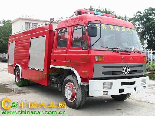 海潮牌BXF5141GXFAP40型A类泡沫消防车图片