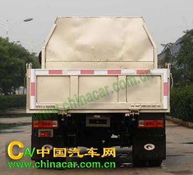 bj2310d北京自卸农用车
