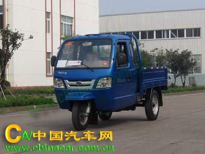 五星牌汽车图片 五星牌农用车图片系列 7ypj-950-2b型五星牌三轮汽车图片