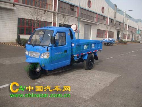 时风农用三轮农用车 7ypj-1150a2-2 图片 中国汽车网