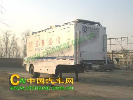 ZJV9131XTXSD型中集牌通讯半挂车图片1