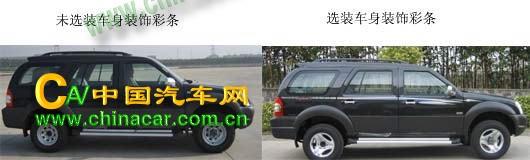 NHQ6490D1型富迪牌客车图片2