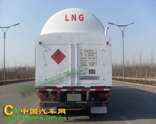 HDS9400GDY型宝环牌液化天然气运输半挂车图片2