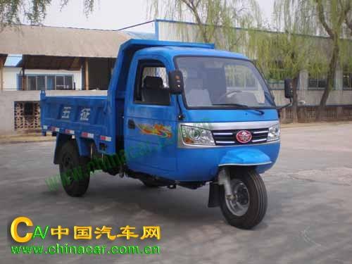 五征农用自卸三轮农用车 7YPJ 1150DA5图片