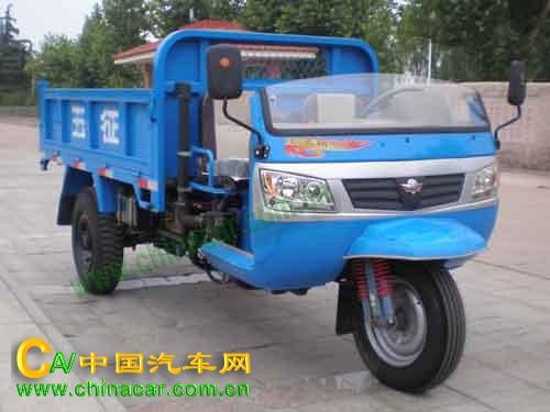 中国汽车网 农用车 五征农用车 7yp-1450d15五征自卸三轮农用车