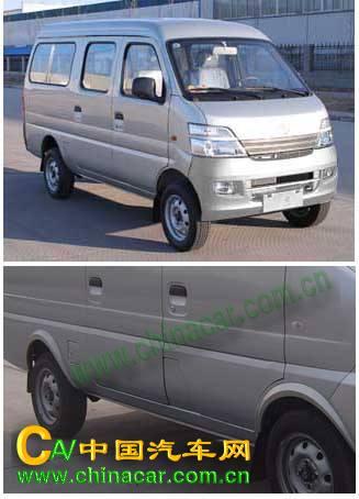 sc6395fv长安牌客车图片|中国汽车网
