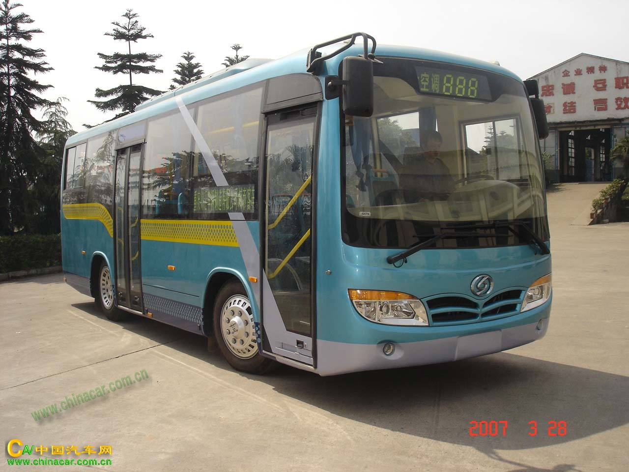川江牌CJQ6750KCS型城市客车图片4