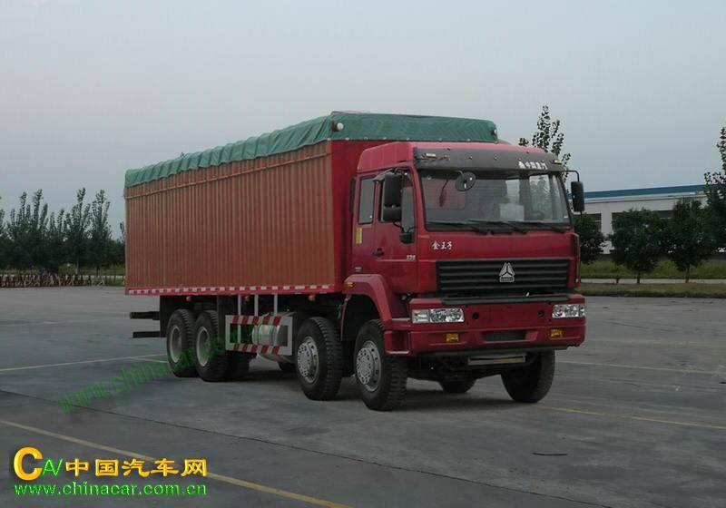 斯达-斯太尔牌zz5311xxbn3861c1型篷式运输车图片
