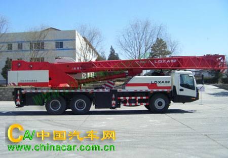 福田牌FHM5290JQZ25型汽车起重机图片