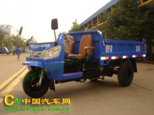 时风牌7yp-1750d9型自卸三轮汽车图片