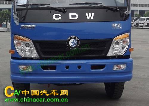 王牌牌cdw3040a1q4型自卸汽车图片