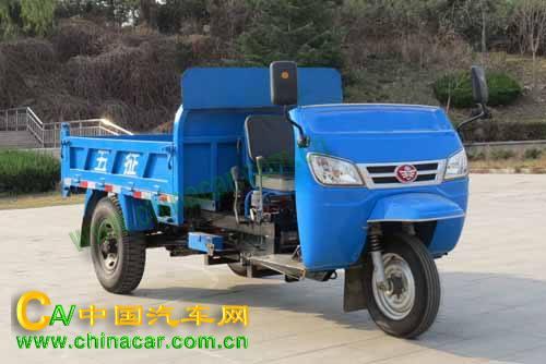 五征x3自卸车_五征农用自卸三轮农用车|7Y-1450DA4|图片商用车网