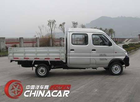 sc1031gas41长安牌载货汽车图片|中国汽车网